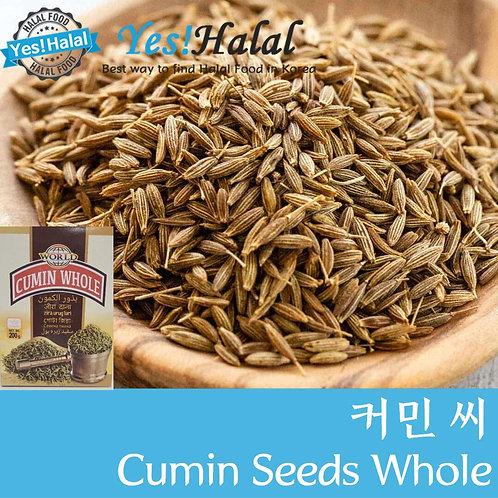 Cumin Seed Whole (India, World, 200g)