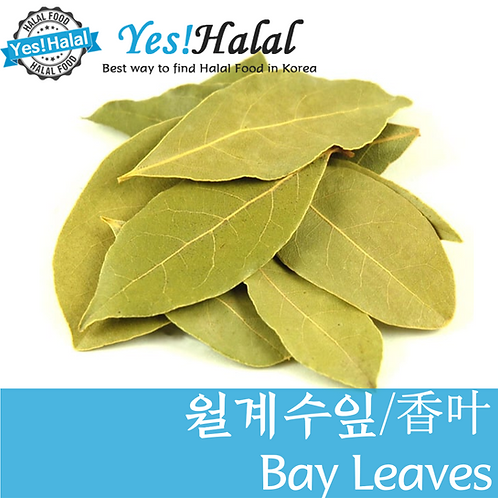 Bay Leaf/Bay leaves (Turkey, 20g)
