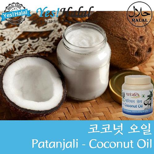 Coconut Oil / 코코넛 오일 (Patanjali, India, 200ml)