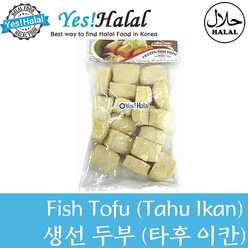Fish Tofu (Tahu Ikan)