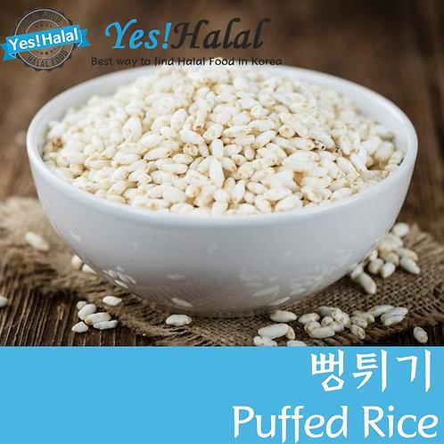 Puffed Rice (Bangladesh, 200g)