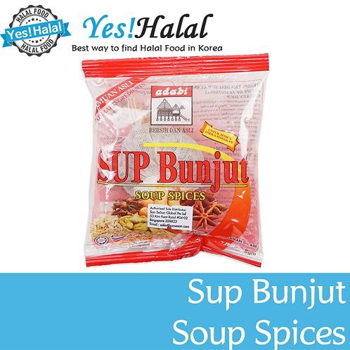 Adabi Soup Spices
