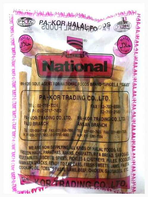 (National) Cinnamon