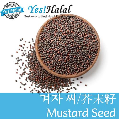 Mustard Seed (100g)