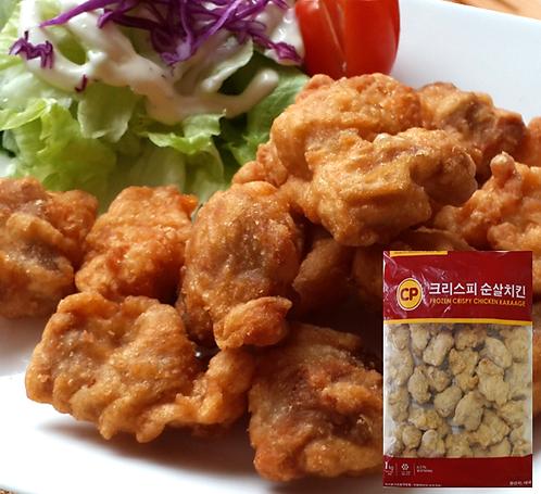 CP Chicken Crispy Karaage