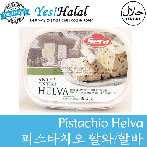 Pistachio Helva (Turkey, 350g)