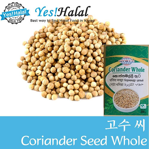 Coriander Seed Whole (India, World, 200g)