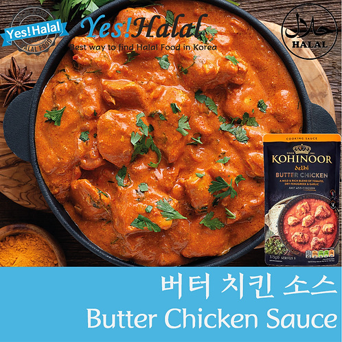 Butter Chicken Curry (India, Kohinoor, 375g)