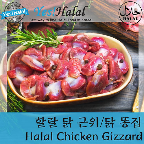 Halal Chicken Gizzard (Brand : Korea Muslim Food)