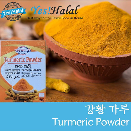 Turmeric Powder (India, World, 200g)
