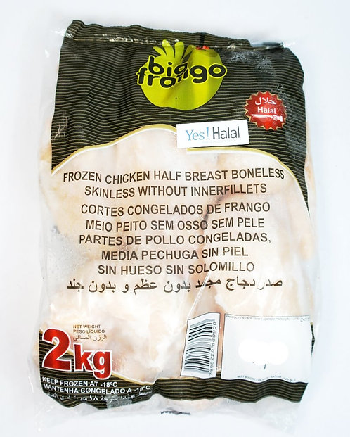 Halal Chicken Breast ([Big Frango] 2.0Kg - 5,800won/1Kg)