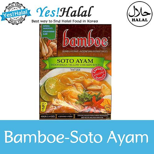 Bamboe Soto Ayam (Indonesia, 40g)