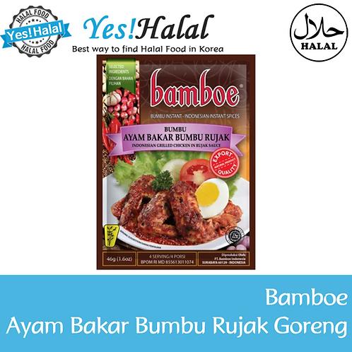 Bamboe Ayam Bakar Bumbu Rujak (Indonesia, 46g)