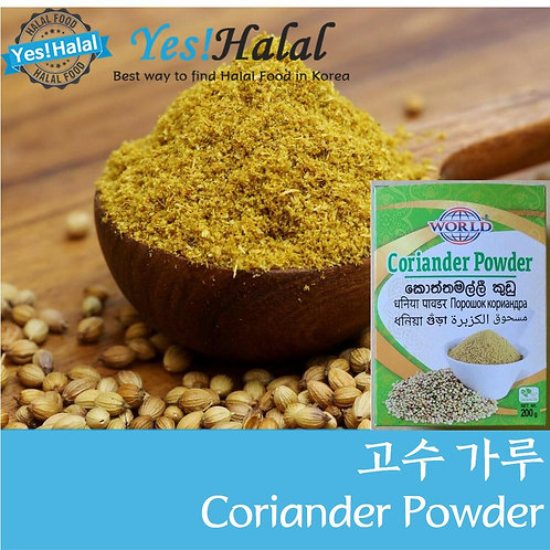 Coriander Powder / Coriander Seed Powder (India, World, 200g)
