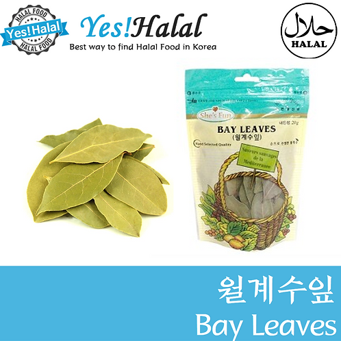 Bay Leaf/Bay leaves (20g)