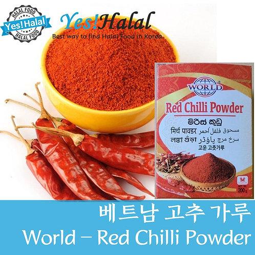 Red Chili Powder / Vietnamese Chili Powder (Vietnam, World, 200g)