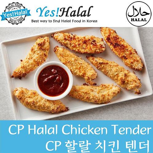CP Chicken Tender