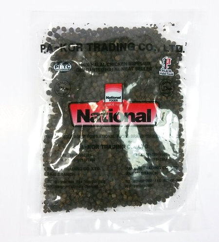Black Pepper (50g)