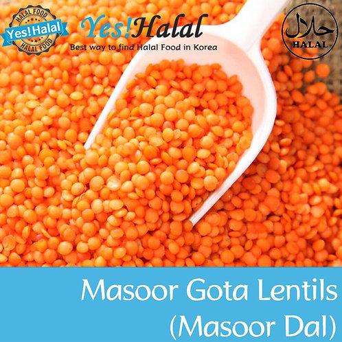 Masoor Gota Lentils / Nepali Masoor Dal (900g)