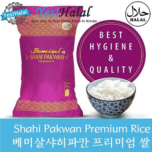Basmati Rice (Bemisal Shahi Pakwan Premium Rice)