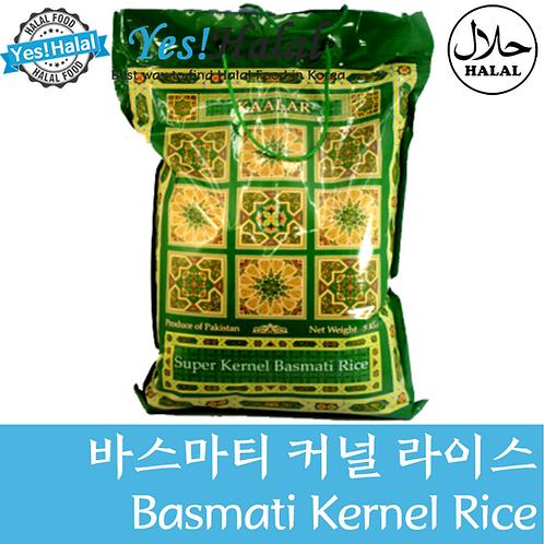 Basmati Kernel Rice (Pakistan, KAALAR, 1Kg)