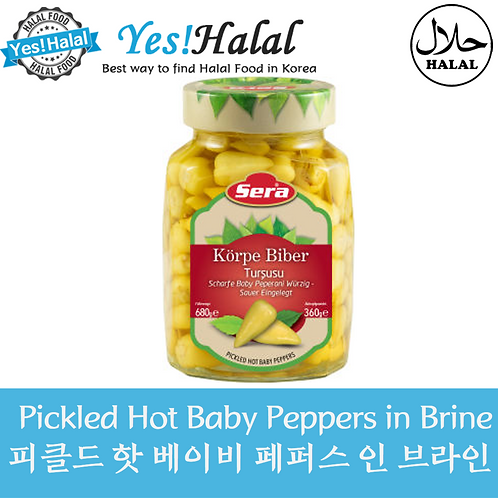 Pickled Hot Baby Peppers in Brine (Turkey, Sera, 680g)