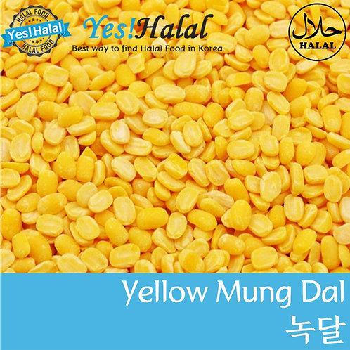 Yellow Mung Dal / Moong Dal (800g)