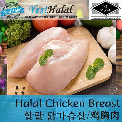 Halal Chicken Breast (Thailand, CICOT Certified, 2.0Kg - 4,495won/1Kg)