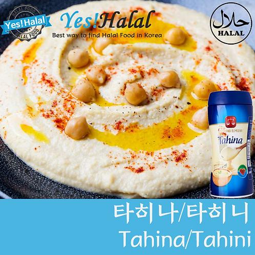 Tahina (Egypt, El Rashidi El Mizan Confectionery, 250g)
