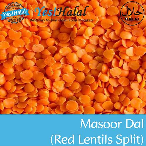 Red Lentils Split / Massar Dal Split / Masoor Dal Split (900g)