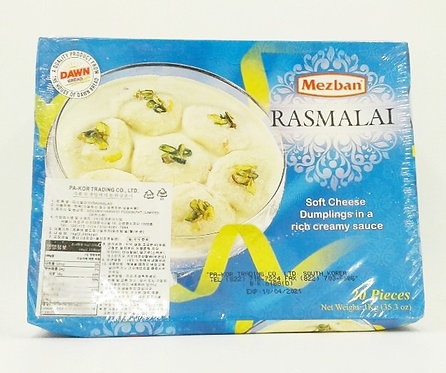 Rasmalai (Big Pack)