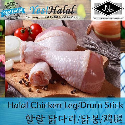 Halal Chicken Leg / Drum Stick (Thailand, CICOT Certified, 2.0Kg - 5,500won/1Kg)