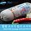 Thumbnail: Halal Milk Sausage / Malochnaya / Малочная Сосиска (600g)