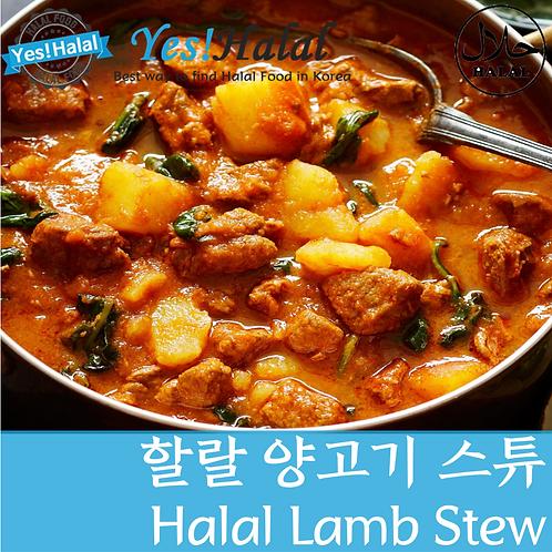 Halal Lamb Stew / Халяль Баранина тушеная (400g)