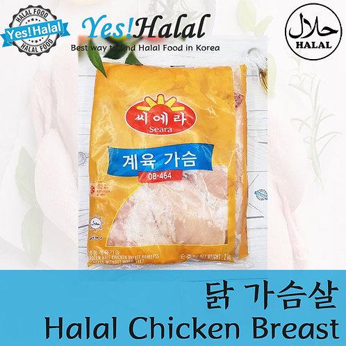 Halal Chicken Breast (Brazil, Seara, 2.0Kg - 4,750won/1kg)