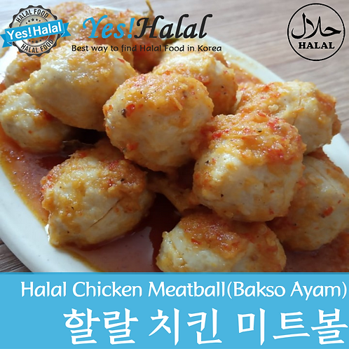 Chicken Meatballs with Rica Sauce (Bakso Ayam with Rica Sauce)