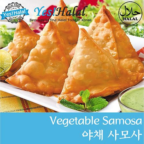 Vegetable Samosa (Classic, Pakistan, 360g)