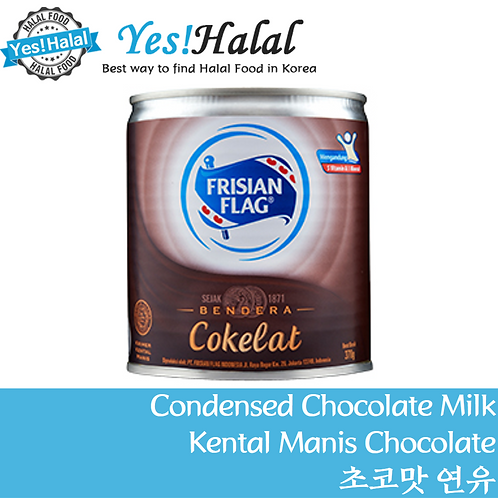 Condensed Chocolate Milk/Kental Manis Chocolate (370g)