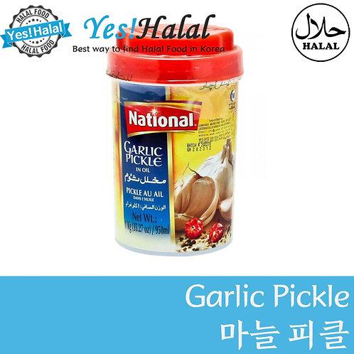 Garlic Pickle (Pakistan, National, 500g)