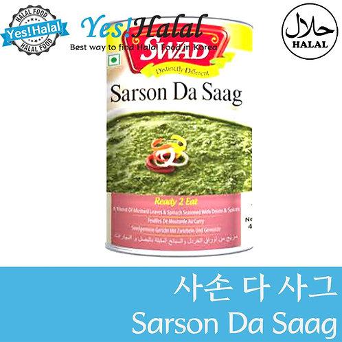 Sarson Da Saag (India, Swad, 450g)