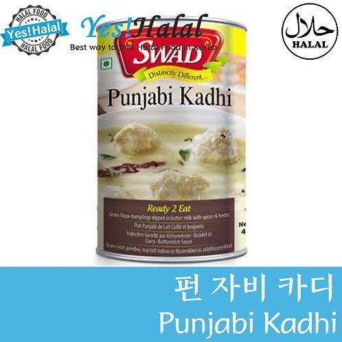Punjabi Kadhi (India, Swad, 450g)