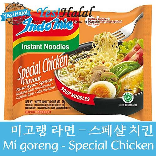 Indomie Noodles - Special Chicken (Indonesia, Halal, 75g)