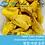Thumbnail: Ayam Ungkep/Indonesian Marinated chicken (Net 700g, Handmade)