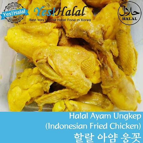 Ayam Ungkep/Indonesian Marinated chicken (Net 700g, Handmade)