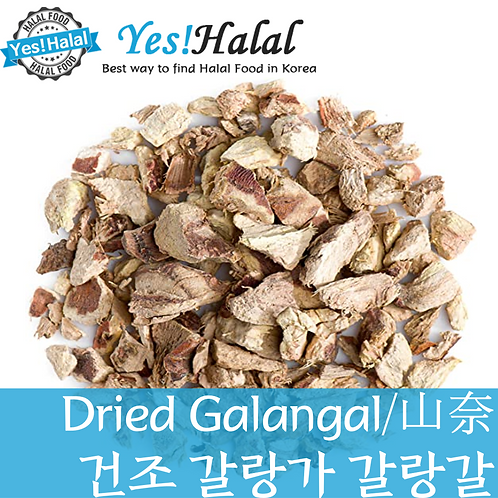Dried Galangal/Galanga/Lengkuas/갈랑가/갈랑갈 (100g)