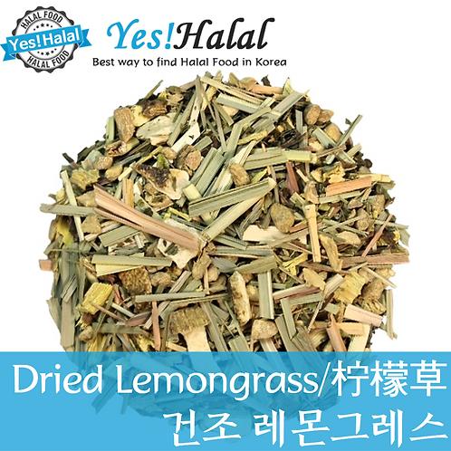 Dried Lemongrass/Lemon Grass/레몬그라스 (Indonesia, 100g)