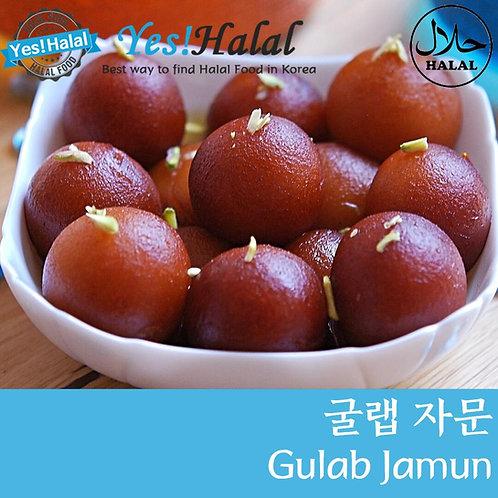 Gulab Jamun (India, Bikano, 1Kg)