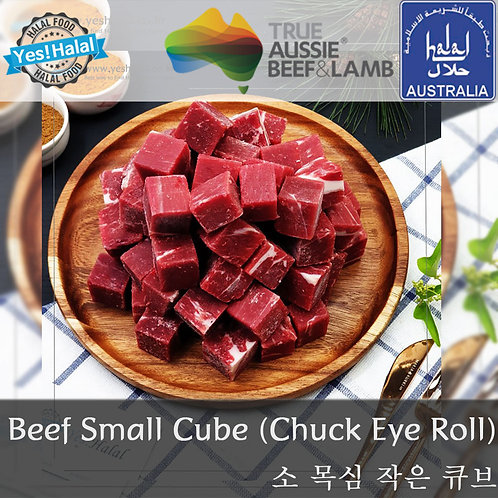 Halal Beef Small Cube with Chuck Eye Roll (Australian Beef, 600g- 1,890won/100g)