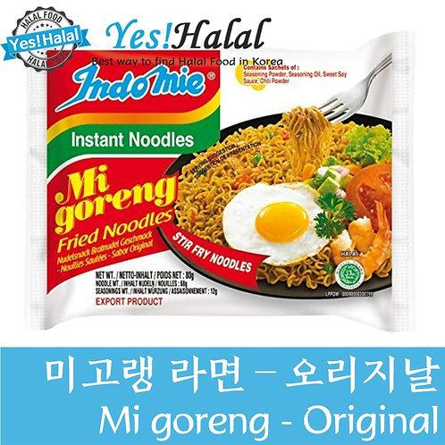Indomie Noodles - Mi Goreng, Fried Noodle (Indonesia, Halal, 80g)