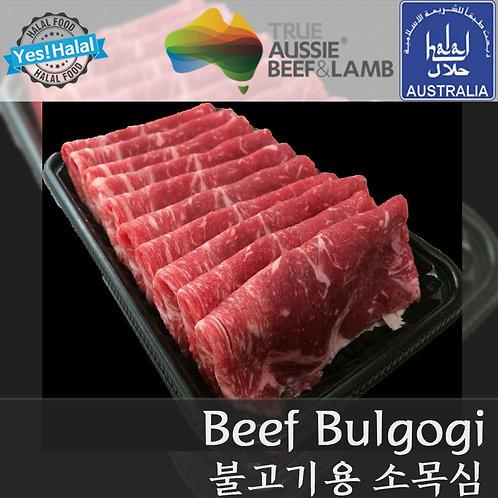 Halal Beef for Shabu-Shabu/Bulgogi (600g - 2,000won/100g)
